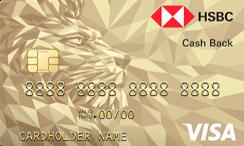 Thẻ tín dụng Visa Cash Back