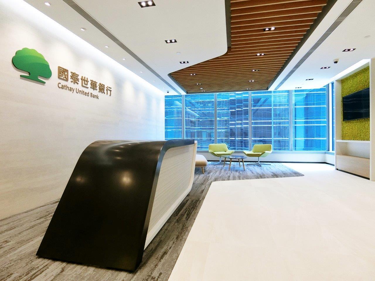 Ngân hàng Cathay United Bank