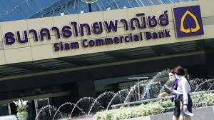 ngân hàng The Siam Copmmercial Bank